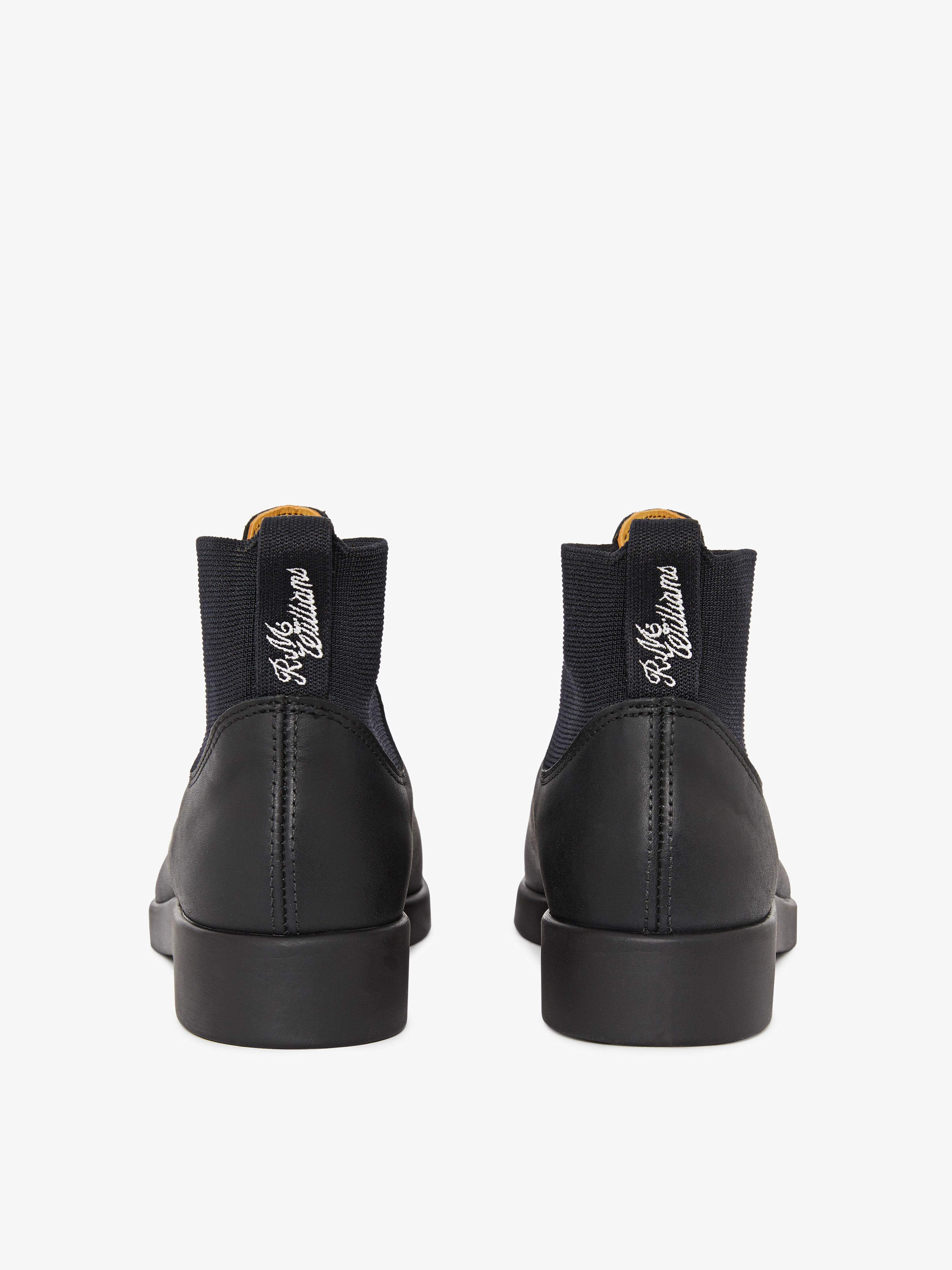 Yard Boot 365 Suede Leather Boots